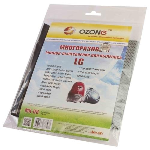 Ozone Многоразовый мешок MX-08