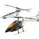 Вертолет Властелин небес Спринтер 1:5