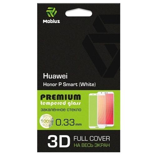 Защитное стекло Mobius 3D Full Cover Premium Tempered Glass для Huawei P Smart