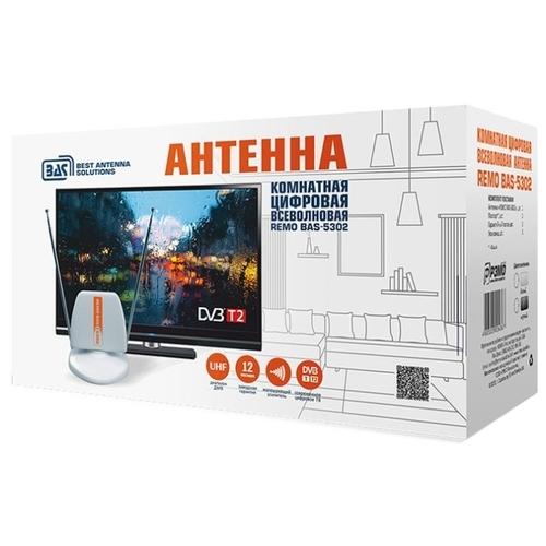 Антенна РЭМО BAS-5302