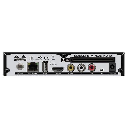Спутниковый ресивер НТВ-Плюс 710HD