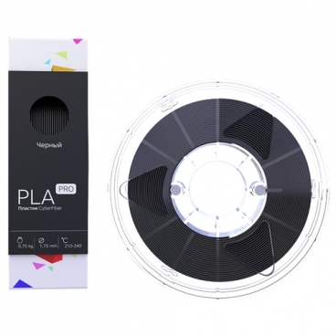 PLA PRO пруток Cyberon 1.75 мм чёрный