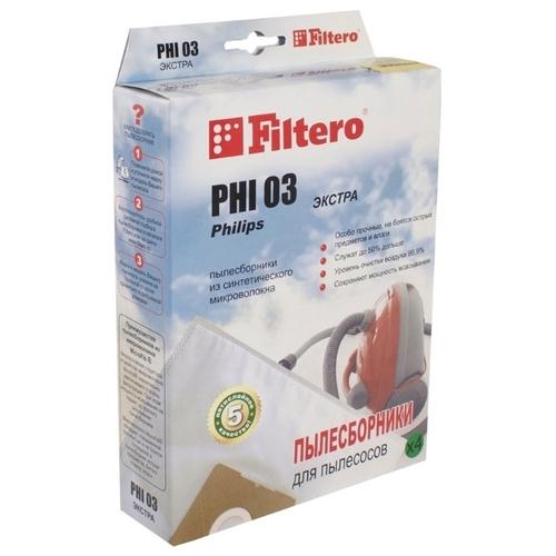 Filtero Мешки-пылесборники PHI 03 Экстра