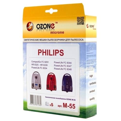 Ozone Синтетические пылесборники M-55