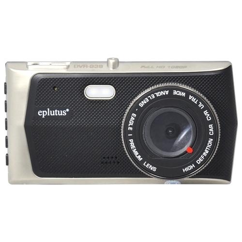 Видеорегистратор Eplutus DVR-939, 2 камеры