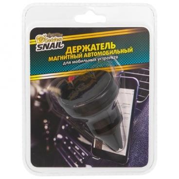 Магнитный держатель Golden Snail GS9021