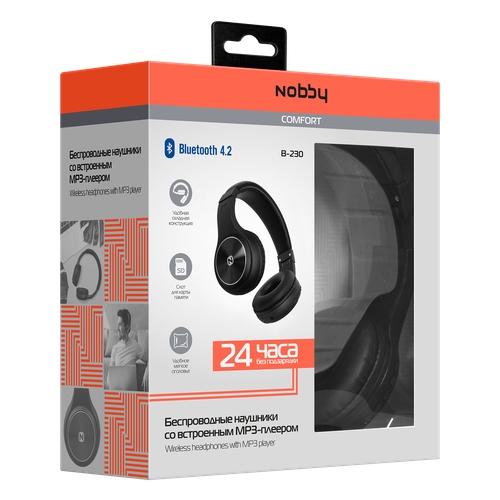 Наушники Nobby Comfort В-230