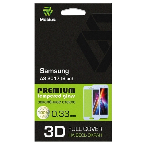 Защитное стекло Mobius 3D Full Cover Premium Tempered Glass для Samsung Galaxy A3 2017