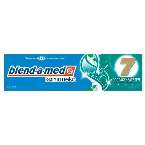 Зубная паста Blend-a-med Комплекс 7 с ополаскивателем