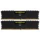 Оперативная память 4 ГБ 2 шт. Corsair CMK8GX4M2A2133C13
