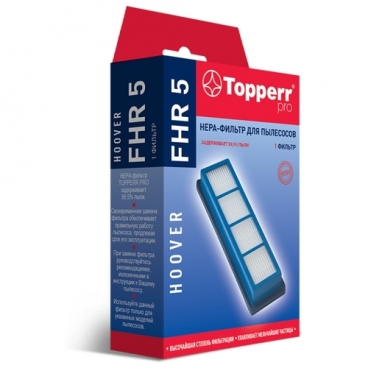 Topperr HEPA-фильтр FHR 5