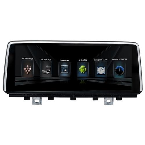 Автомагнитола RedPower 31078 IPS