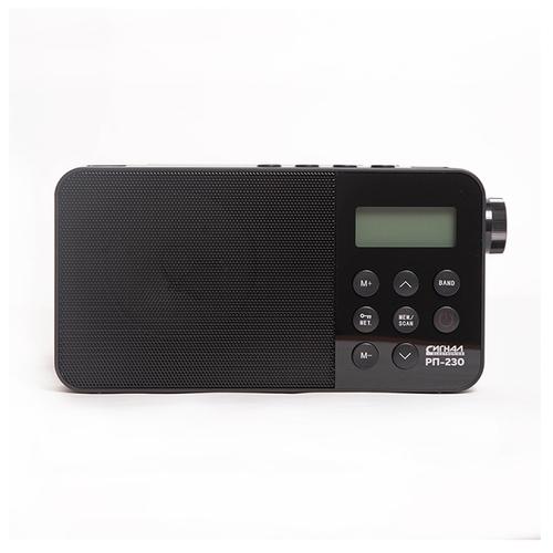 Радиоприемник СИГНАЛ ELECTRONICS РП-230