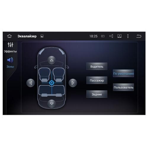 Автомагнитола ROXIMO CarDroid RD-1106 для Toyota Land Cruiser Prado 150, 2013 (Android 6.0)