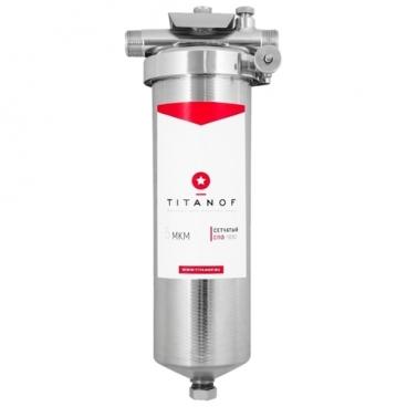 Фильтр магистральный TITANOF СПФ-1000 50 микрон для холодной и горячей воды