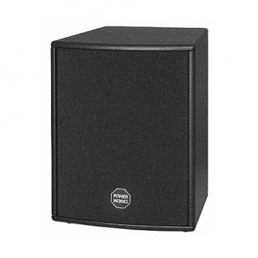 Акустическая система HK Audio RS 153