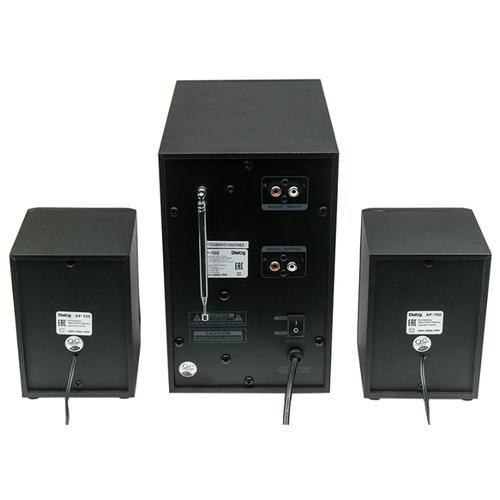 Компьютерная акустика Dialog AP-150