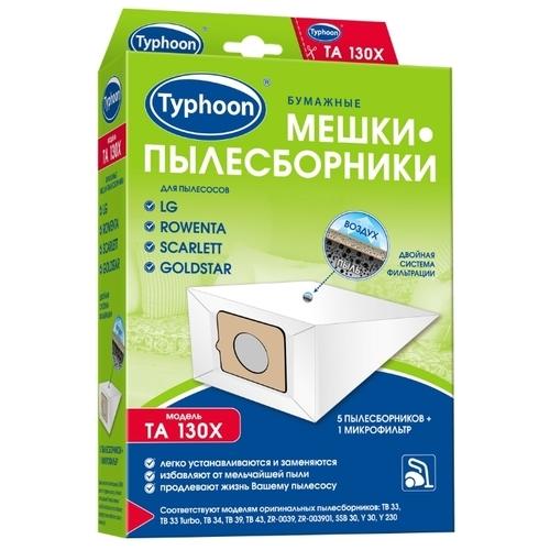 Тайфун Бумажные мешки-пылесборники TA 130X