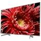 Телевизор Sony KD-65XG8577
