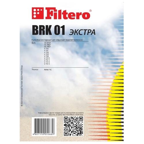 Filtero Мешки-пылесборники BRK 01 Экстра