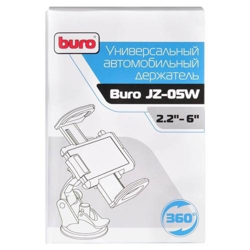 Держатель Buro JZ-05W