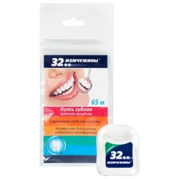 Modum 32 Жемчужины зубная нить