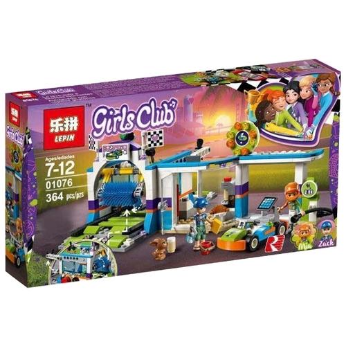 Конструктор Lepin Girls Club 01076 Автомойка