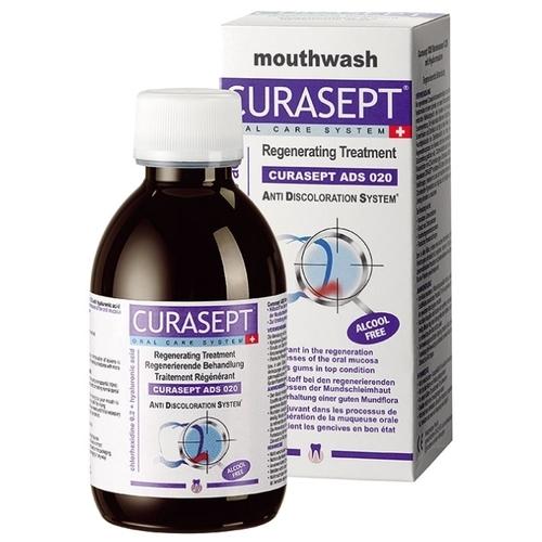 Curaprox Жидкость-ополаскиватель 0,20% хлоргексидина + гиалуроновая кислота