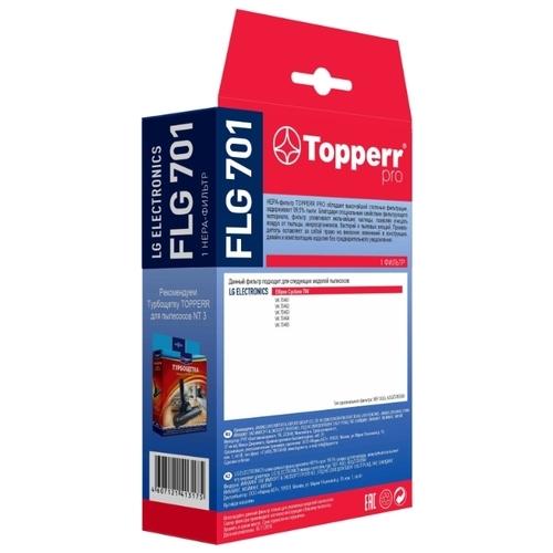 Topperr HEPA-фильтр FLG 701