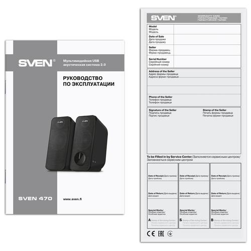 Компьютерная акустика SVEN 470