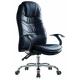 Компьютерное кресло SmartBuy SB-A324 офисное