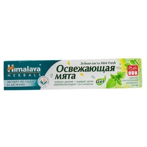 Зубная паста Himalaya Herbals Mint Fresh