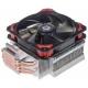 Кулер для процессора ID-COOLING SE-214X