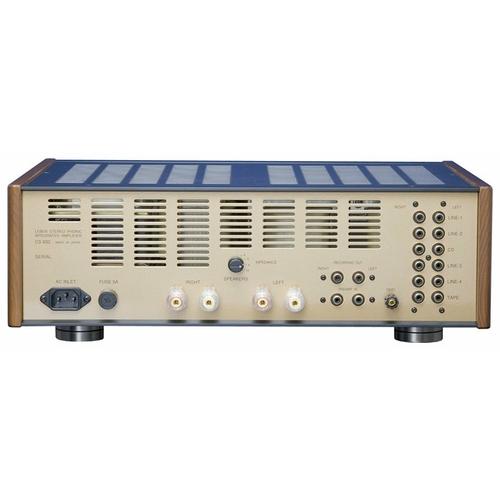 Интегральный усилитель Leben CS-600