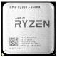 Процессор AMD Ryzen 5 2500X