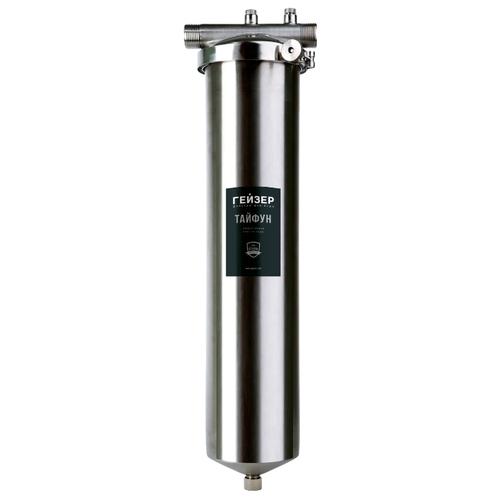 Фильтр магистральный Гейзер Тайфун 20 ВВ фильтр для холодной и горячей воды