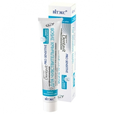 Зубная паста Витэкс Dentavit Pro Sensitive Профессиональная для чувствительных зубов