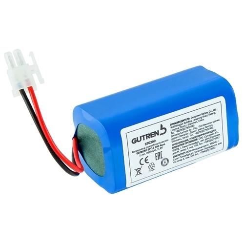 GUTREND Аккумулятор для GUTREND STYLE 200 Aqua
