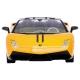 Легковой автомобиль MZ Lamborghini LP570 (MZ-2036) 1:14 30 см