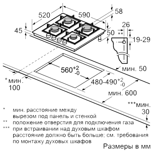 Варочная панель NEFF T26CS49S0