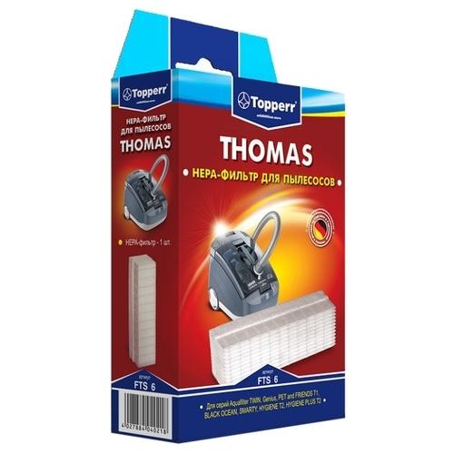 Topperr HEPA-фильтр FTS 6