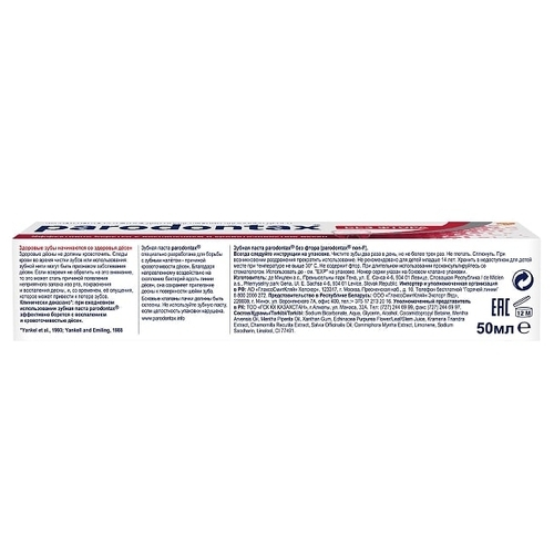 Зубная паста Parodontax Без фтора