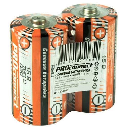 Батарейка PROconnect C(R14)