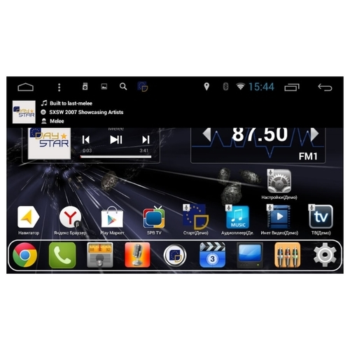 Автомагнитола Daystar DS-8000HD Toyota Camry V40 ANDROID