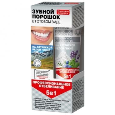 Зубной порошок Народные рецепты в готовом виде Профессиональное отбеливание 5 в 1 на алтайской белой глине