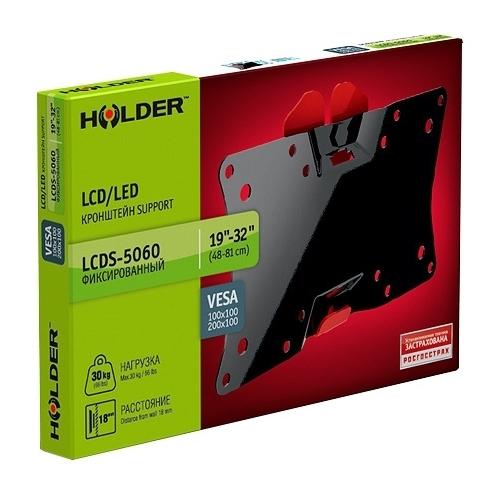Кронштейн на стену Holder LCDS-5060