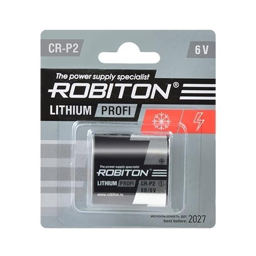 Батарейка ROBITON Lithium Profi CR-P2