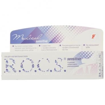 Зубной гель R.O.C.S. Medical Minerals Сенситив