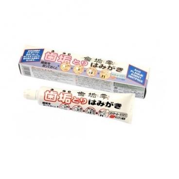 Зубная паста Fudo Kagaku Сикорен для защиты от кариеса и удаления зубного налета отбеливающая