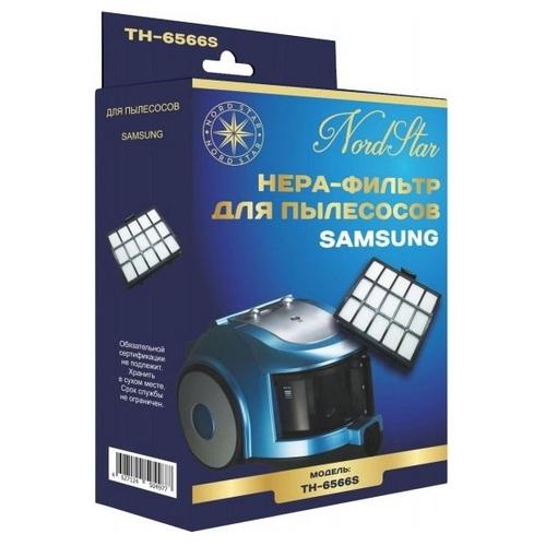Nord Star НЕРА-фильтр TH-6566S